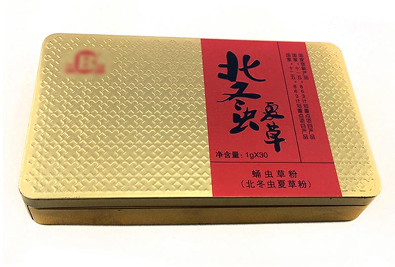 冬虫夏草铁盒