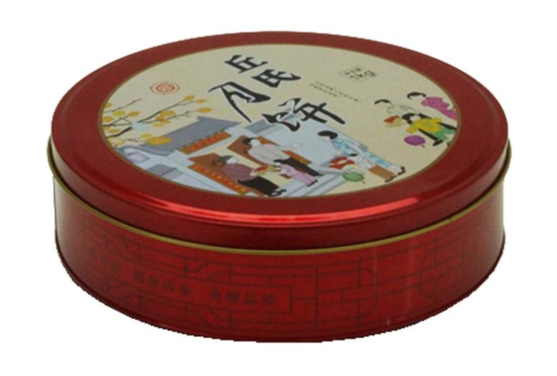 圆形月饼铁盒包装盒