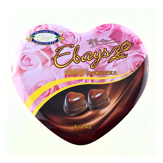 巧克力心形铁盒