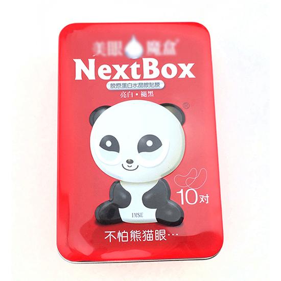 眼贴膜化妆品铁盒