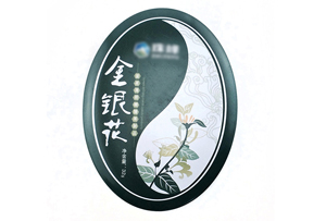 椭圆形金银花茶叶铁盒