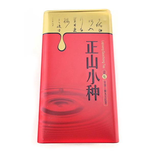方形茶叶罐铁罐