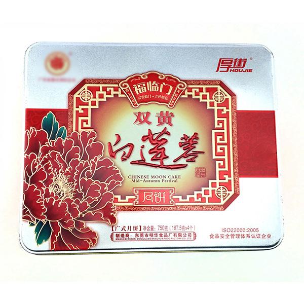 白莲蓉月饼铁盒