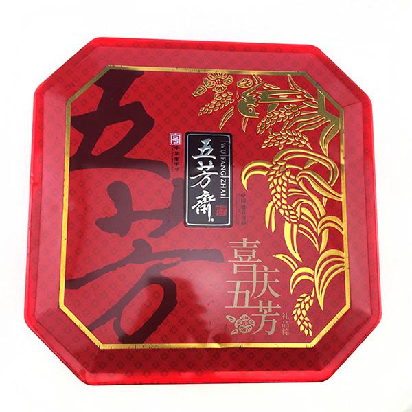 五芳斋八边形月饼铁盒
