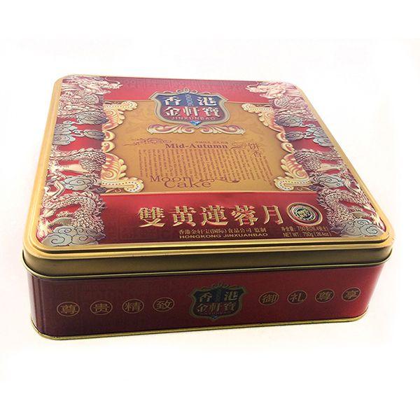 双黄莲蓉月饼铁盒