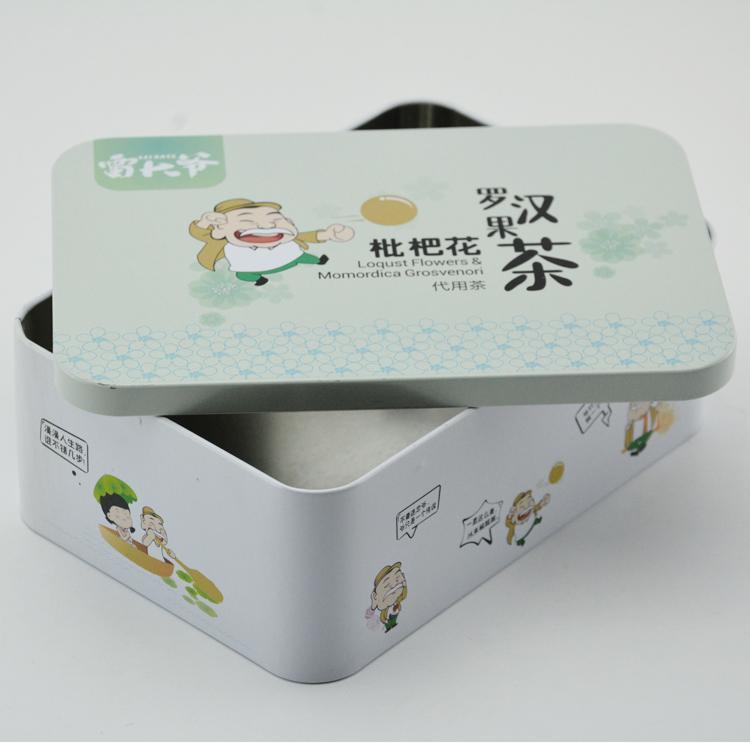 花茶铁盒 茶叶铁盒