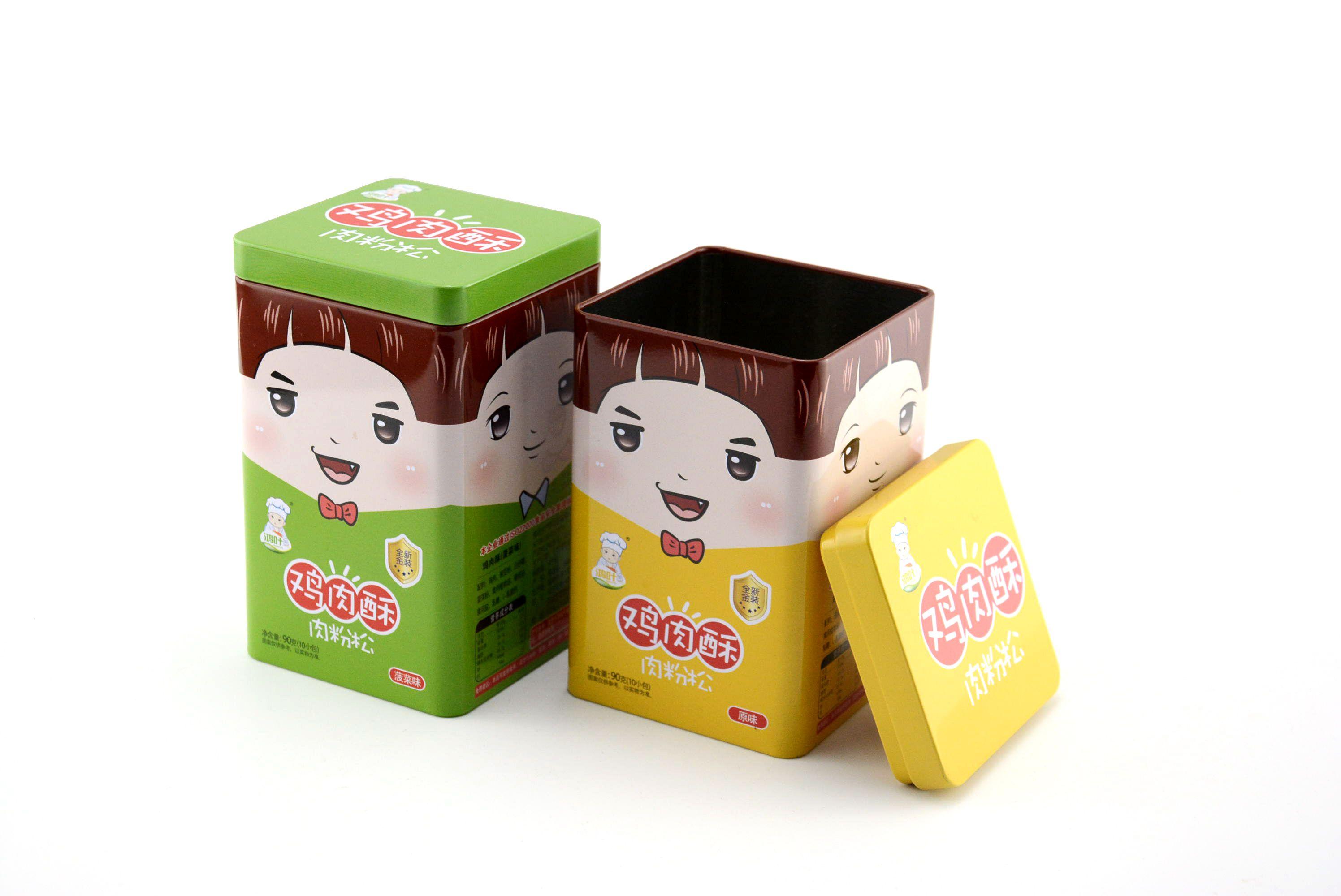 方形食品铁盒包装