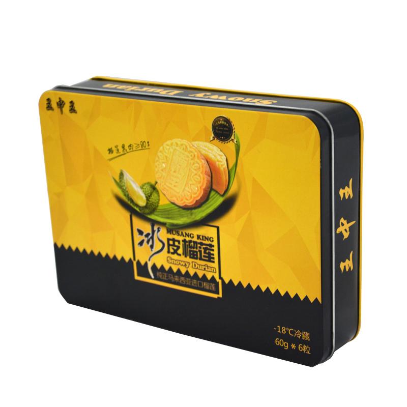 冰皮榴莲月饼铁盒