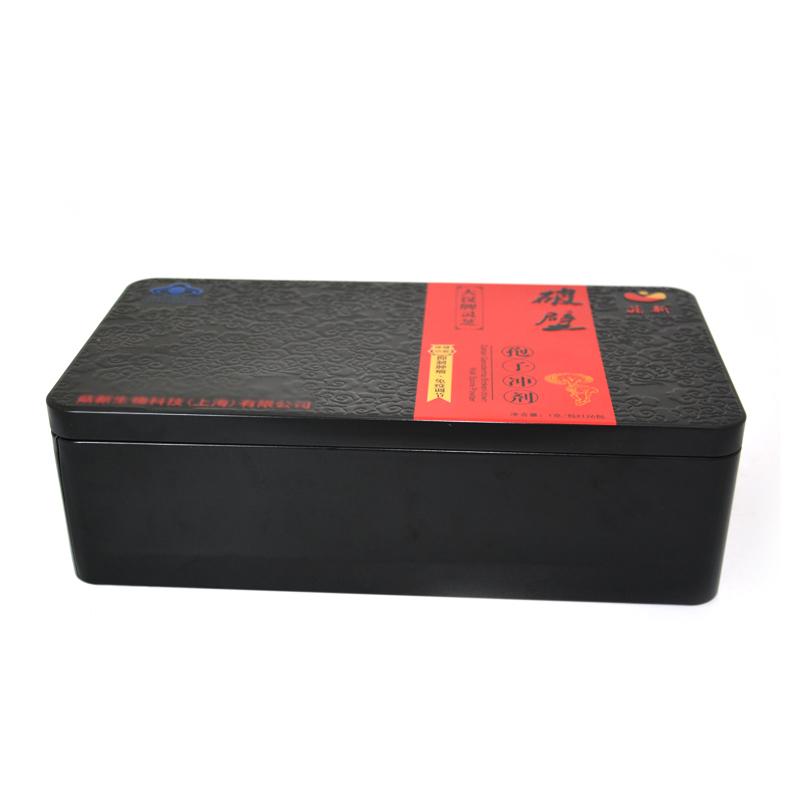 灵芝保健品铁盒