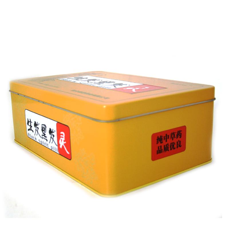 生发保健品铁盒
