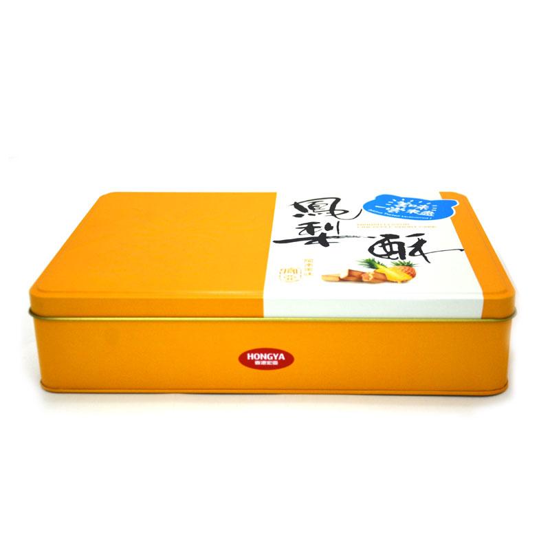 酥糕食品铁盒