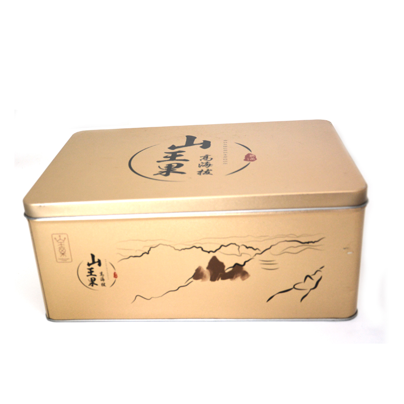 山王果手提礼品铁盒