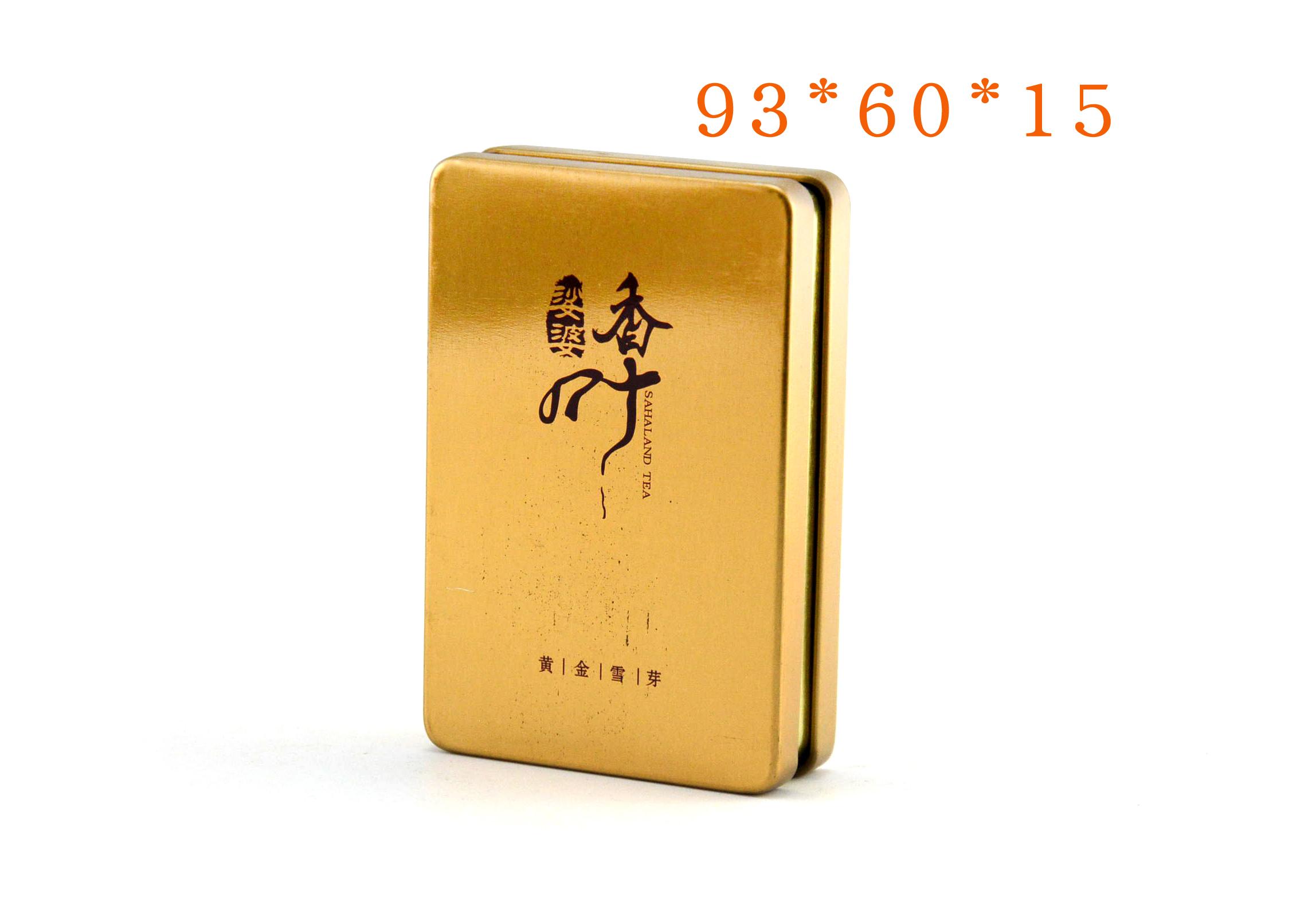 香叶茶铁盒