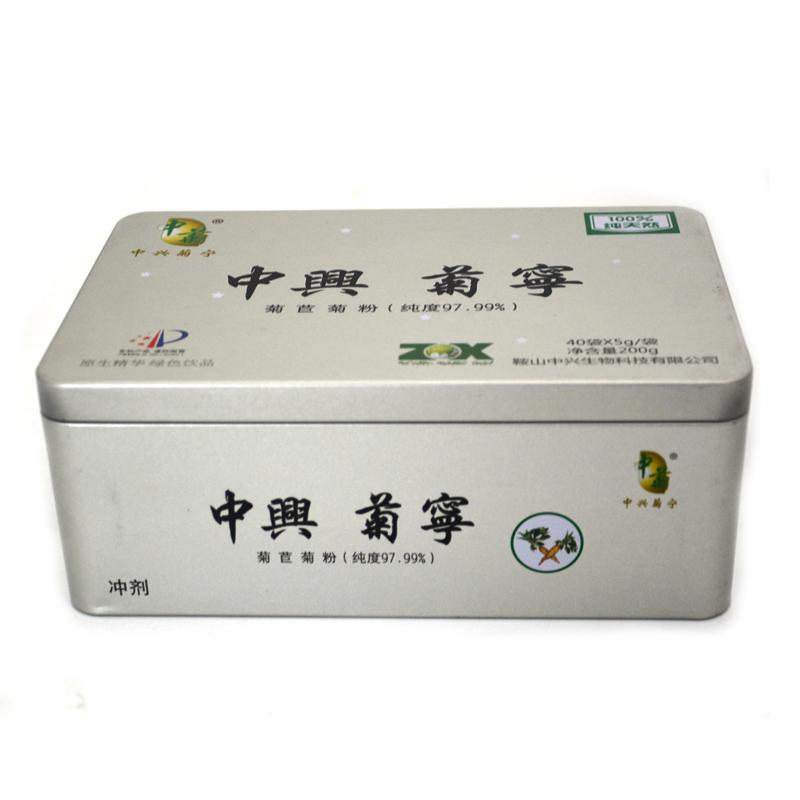 菊花茶铁盒包装