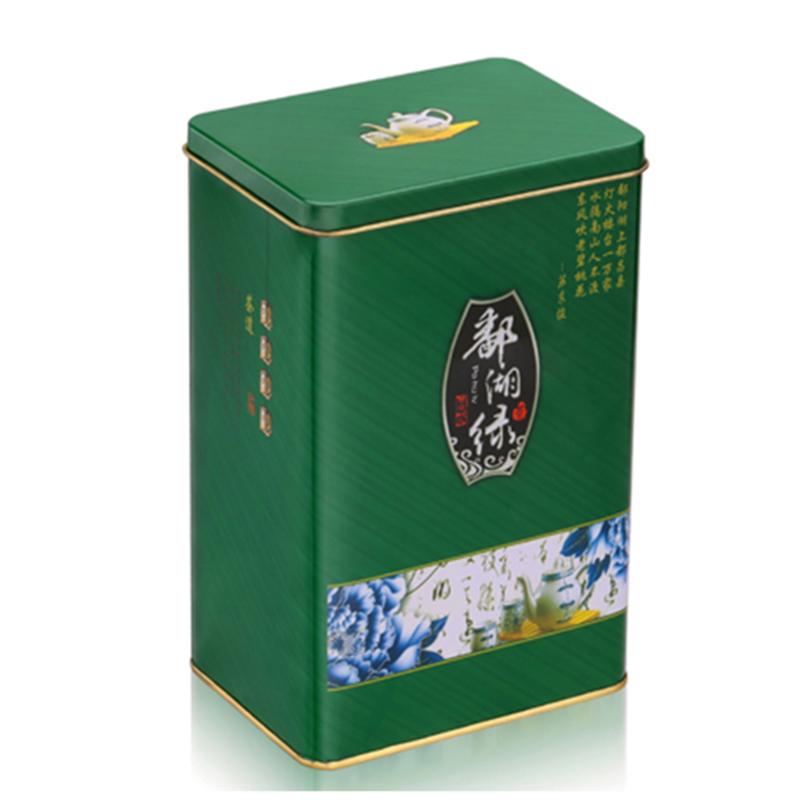长方形绿茶铁盒