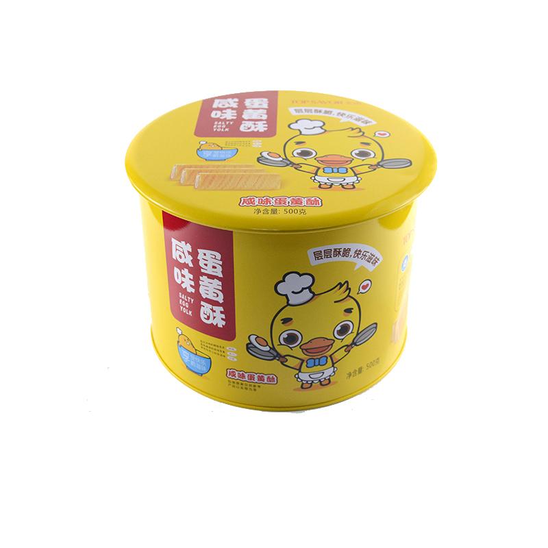 蛋卷铁罐饼干铁罐