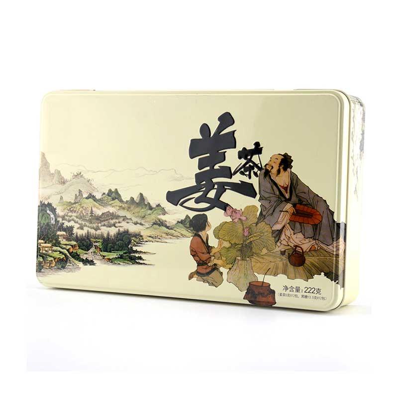 姜茶铁盒包装