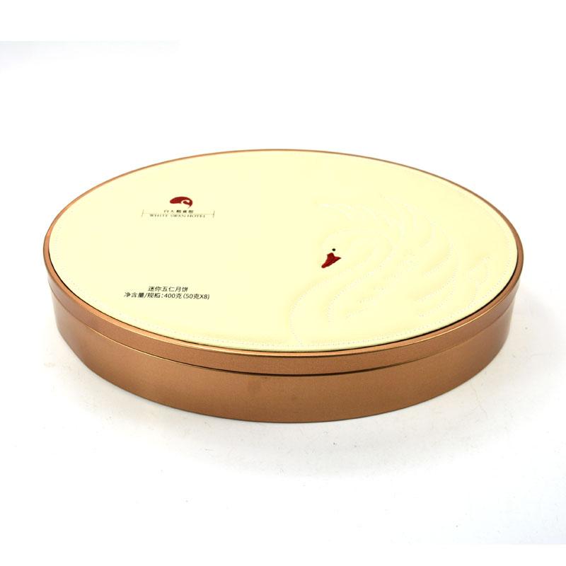 椭圆形月饼铁盒
