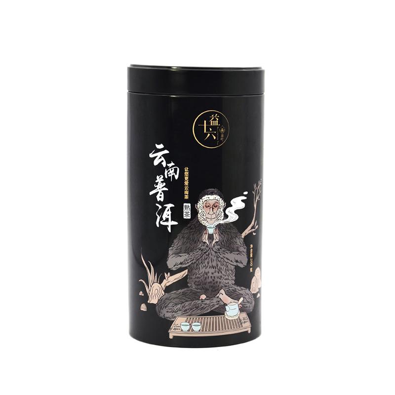 250g装茶叶铁罐