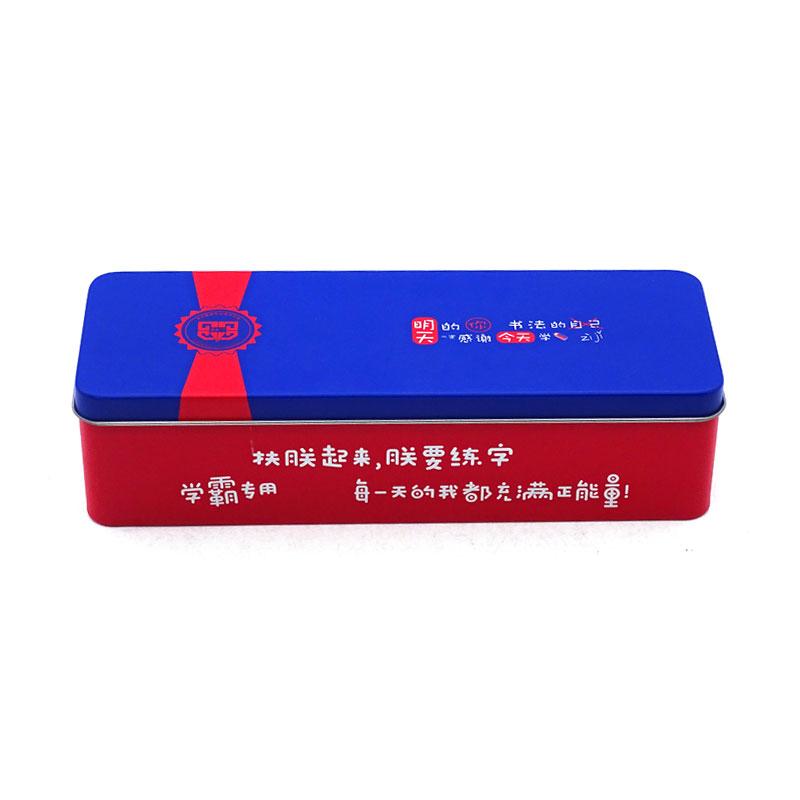 长方形文具铁盒