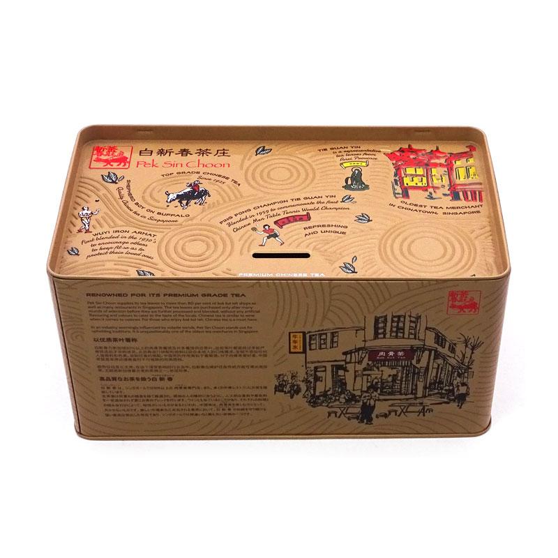 长方形春茶铁盒包装